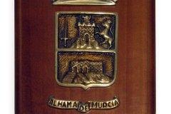 ecudo_alhama